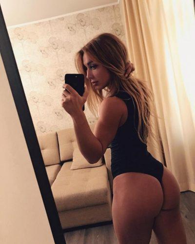 Whatsabı olan Rus escort bayan Nina